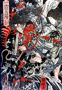 susanoo\ sasuke