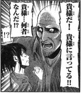 attack on titan Sasha1
