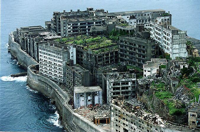 hashima or gunkanjima island
