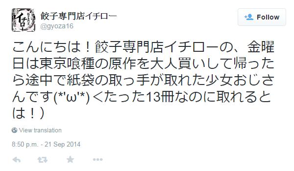 Tokyo Ghoul - Fan Tweet1