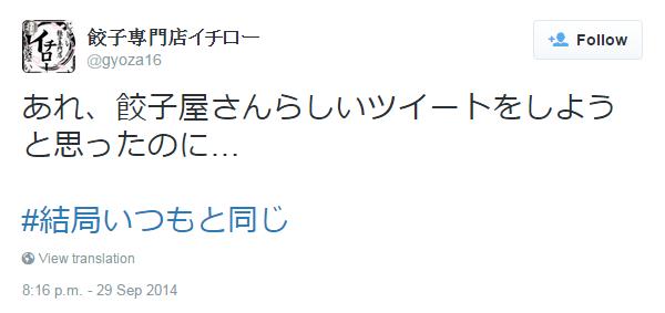Tokyo Ghoul - Fan Tweet 4