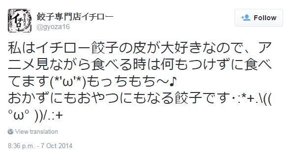 Tokyo Ghoul - Fan Tweet 5