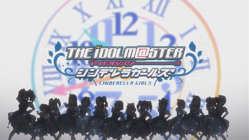 idolmaster cinderella girls season 2