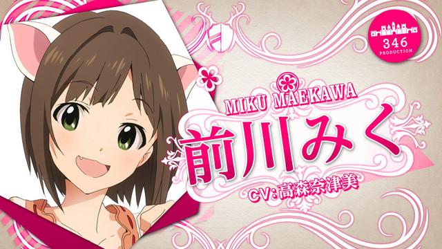 maekawa miku cinderella girls