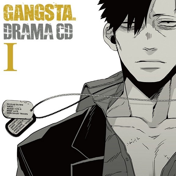 drama cd gangsta
