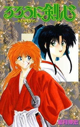 Rurouni Kenshin: Meiji Kenkaku Romantan