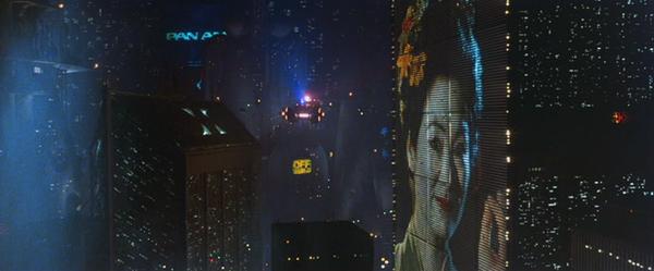 Blade Runner - Geisha sign