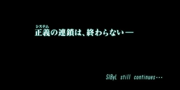 Psycho-Pass season one end title