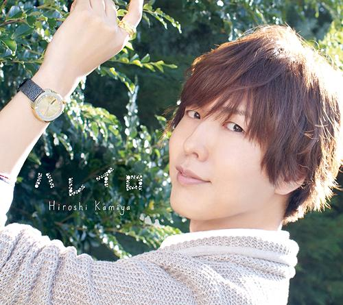 Kamiya Hiroshi voice actor