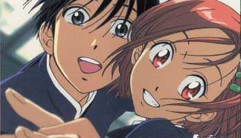 Kare Kano His and Her Circumstances