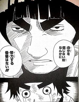 Naruto quote8