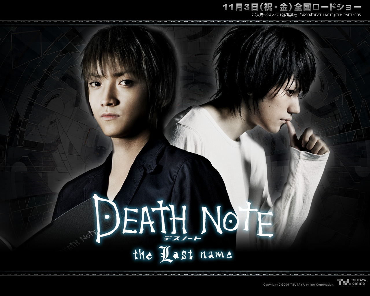 DEATH NOTE: The Last Name, 2006.