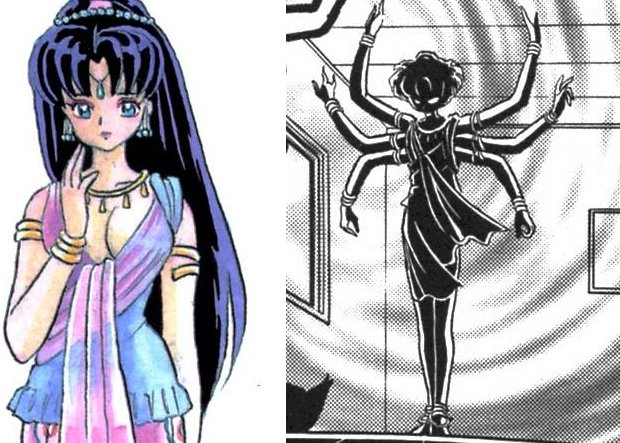 Ranma 1/2 Rouge Before and afte