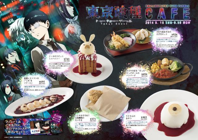 Tokyo Ghoul themed restaurant in Akihabara's Pasela Resorts