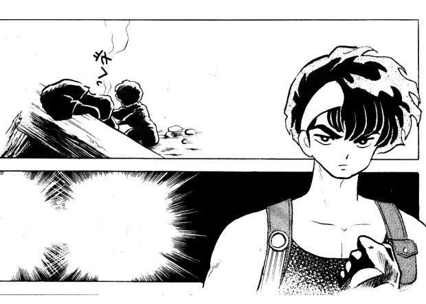 Ranma 1/2 Ryu thinks about his father