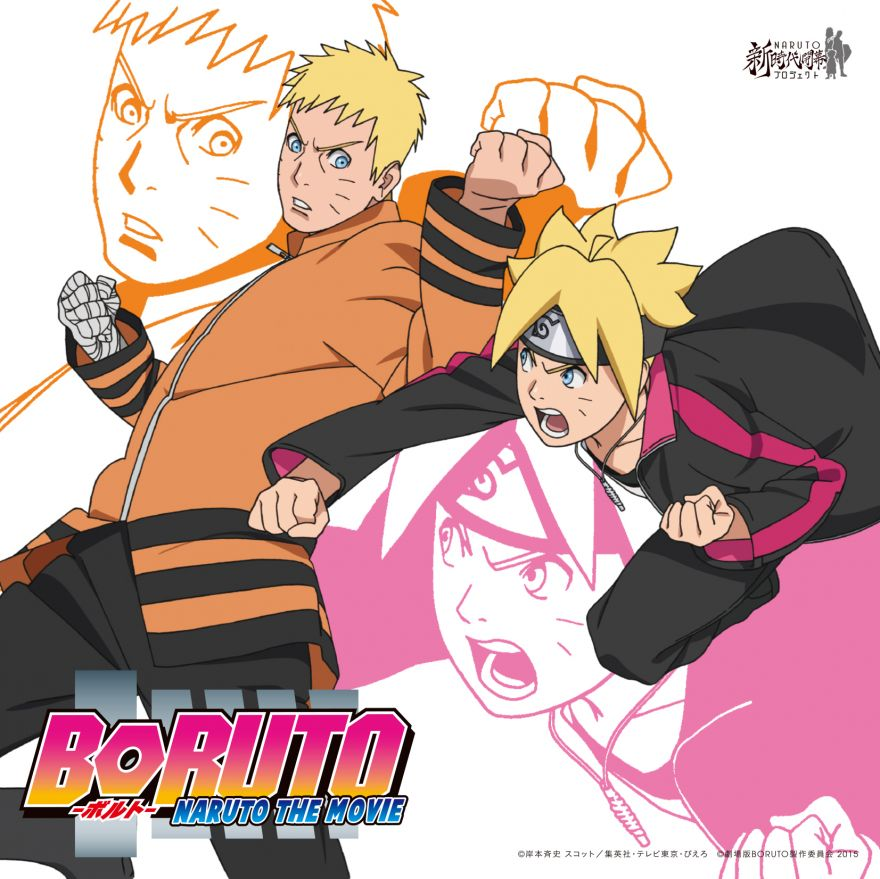 Boruto: Naruto the Move