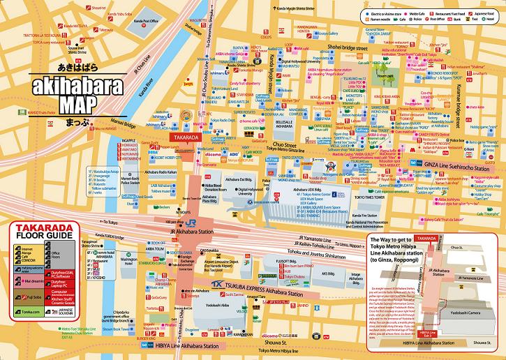 map of Akihabara Electric Town