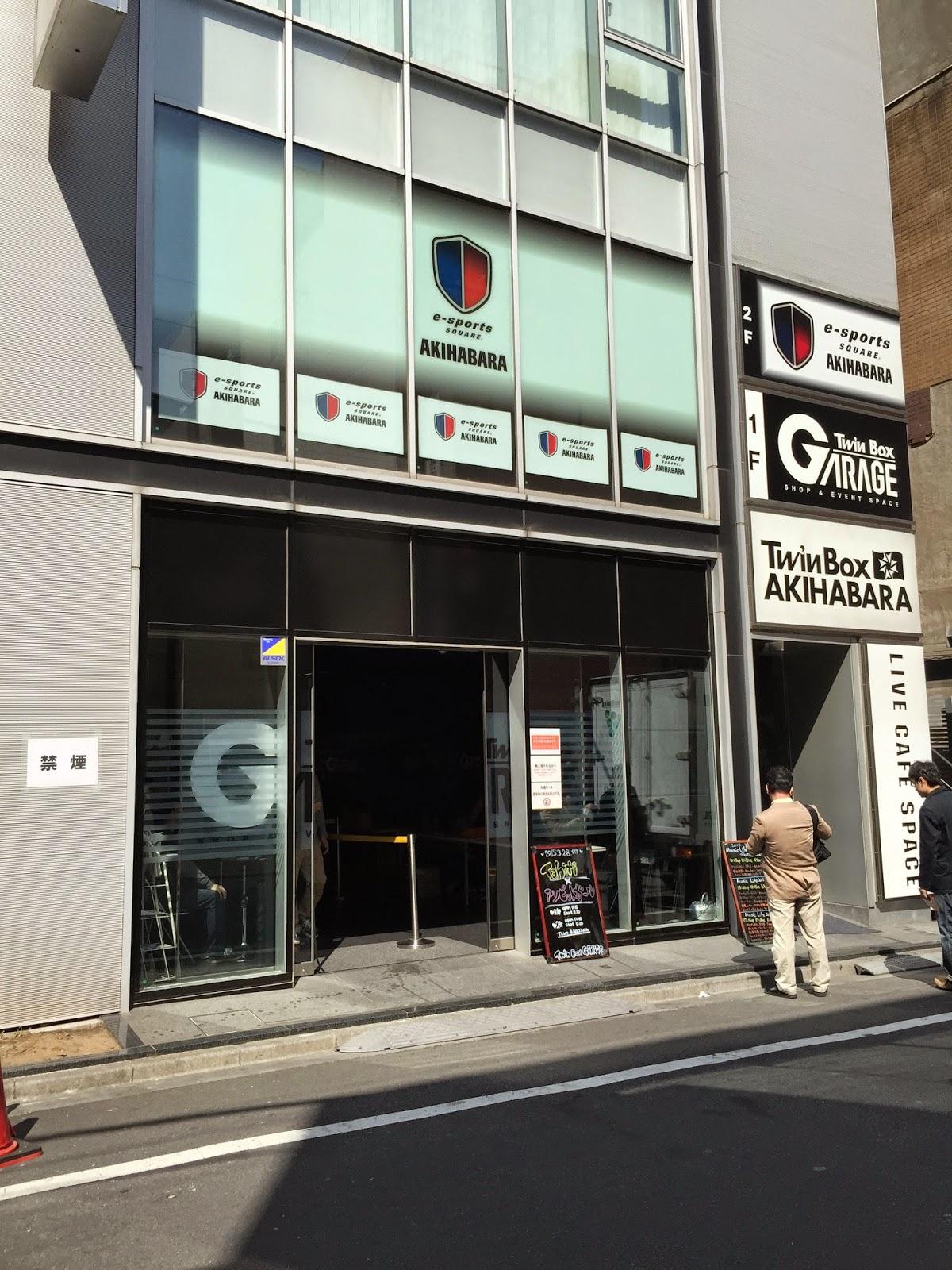 Akihabara Twin Box