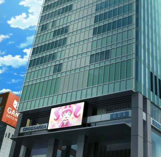 Akihabara UDX Ore no Imouto ga Konnani Kawaii Wake ga Nai