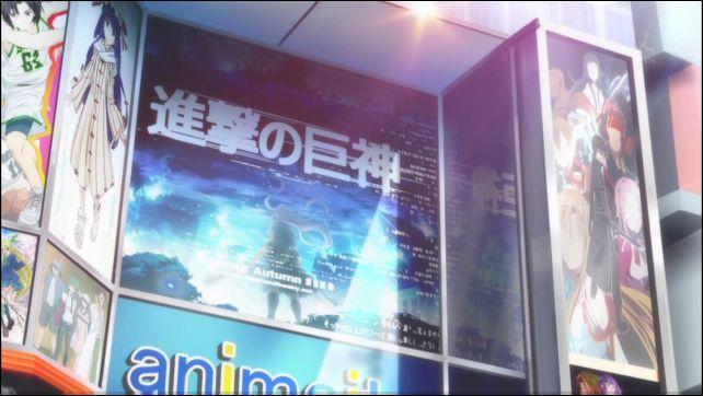 Shingeki no Kyojin Outbreak Company