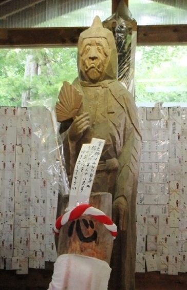 Binbougami Shrine
