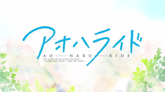 Ao Haru Ride - Title