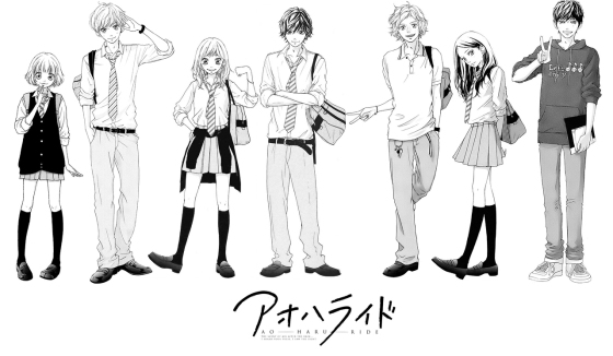 Ao Haru Ride - Characters
