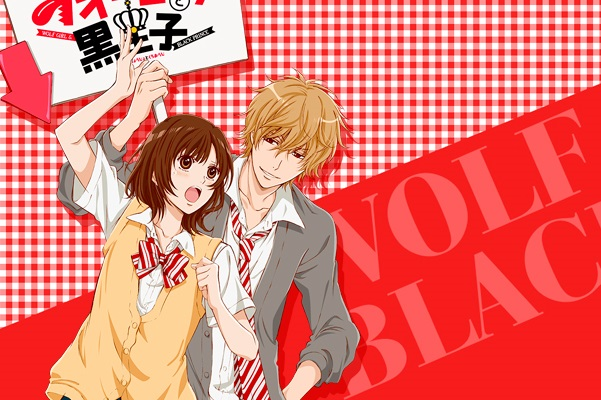 Ao Haru Ride Recommendation - Wolf Girl & Black Prince