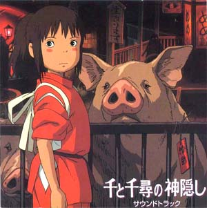Spirited away movie poster Sen to Chihiro no Kamikakushi
