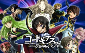 code geass: hangyaku no lelouch the cast