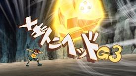 Inazuma Eleven Megaton Head G3
