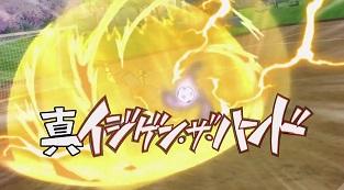 Inazuma Eleven Ijigen The Hand