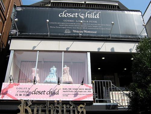 Closet Child Harajuku