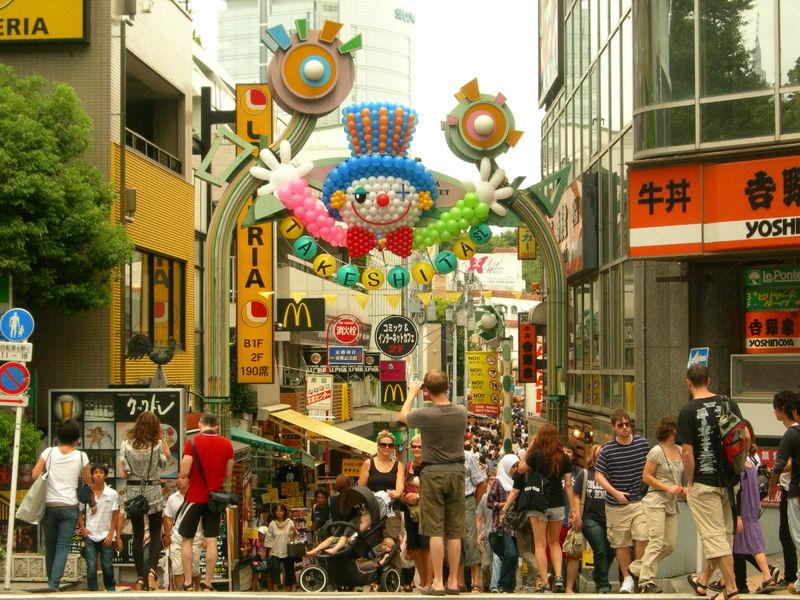 Takeshita Street/Doori