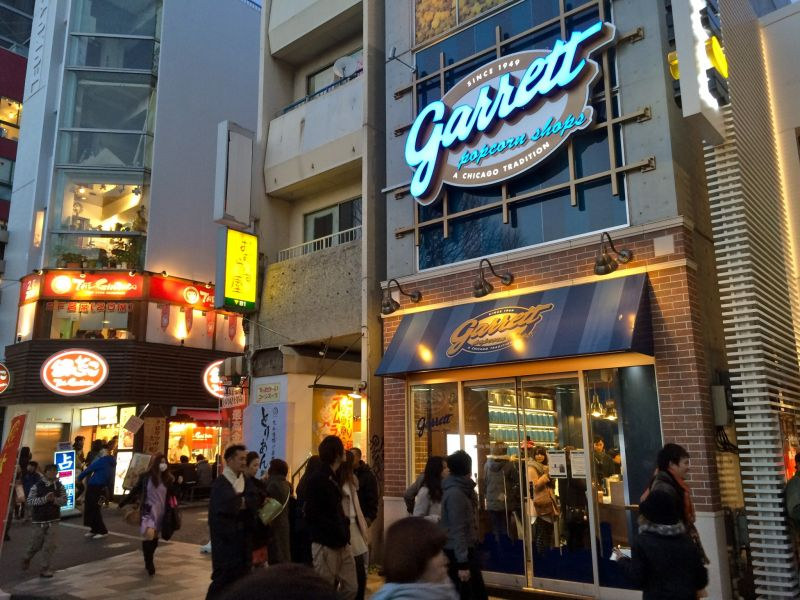 Garrett Popcorn Shop