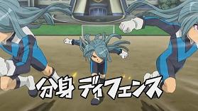 Inazuma Eleven Clone Defense