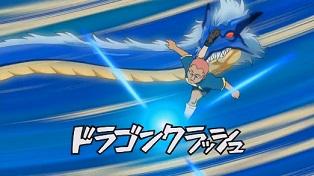 Inazuma Eleven Dragon Crash
