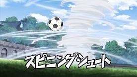Inazuma Eleven Spinning Shoot
