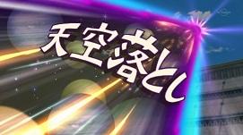 Inazuma Eleven Tenkuu Otosh