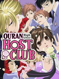 Ouran Koukou Host Club Vampire Knight