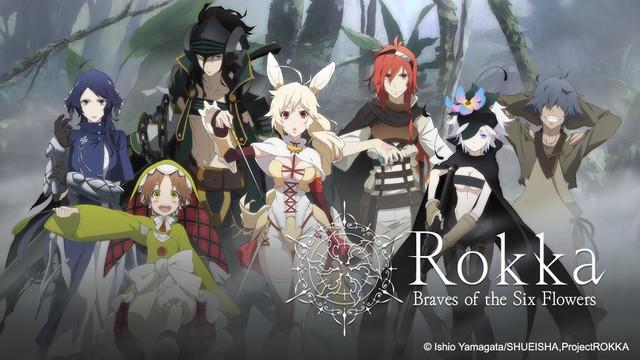 Rokka no Yuusha - Main Cast