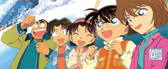 The Detective Boys from Detective