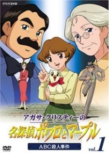 Agatha Christie no Meitantei Poirot to Marple Detective Conan