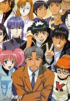 Tantei Gakuen Q Detective Conan
