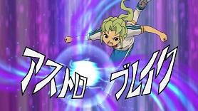 Inazuma Eleven Astro Break