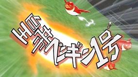 Inazuma Eleven Koutei Penguin 1gou
