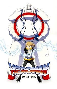 Saint Seiya: Soul of Gold Heroman