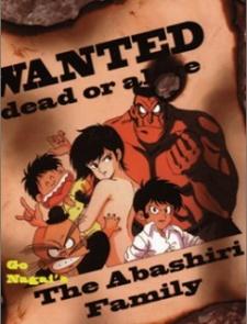 Similar to Kill la Kill: Abashiri Ikka