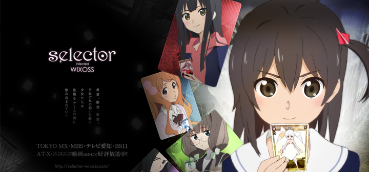 Black★Rock Shooter Selector Infected WIXOSS