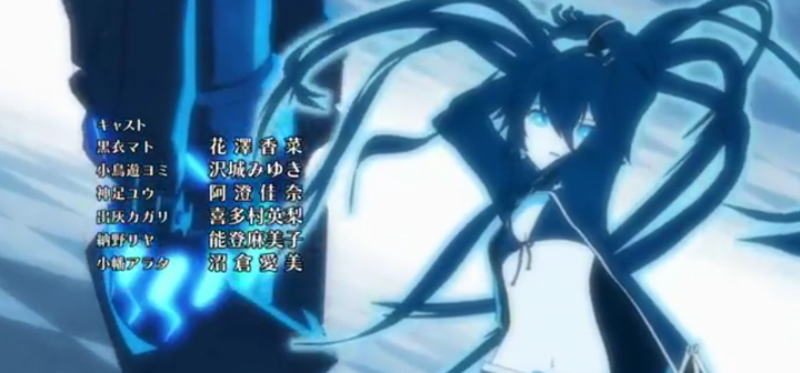 Black★Rock Shooter Opening Song